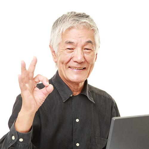 スピード・パソコン修理の極み!今すぐ行きます!今すぐ修理します!沼津市|三島市|清水町|長泉町