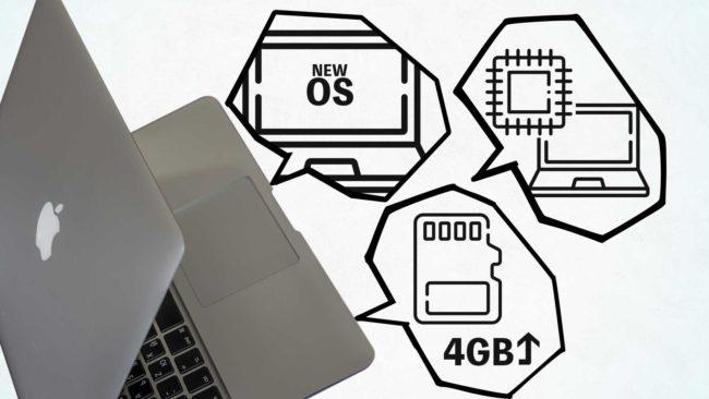 パソコンのOS変更とMACでできること。必要なスペックは?