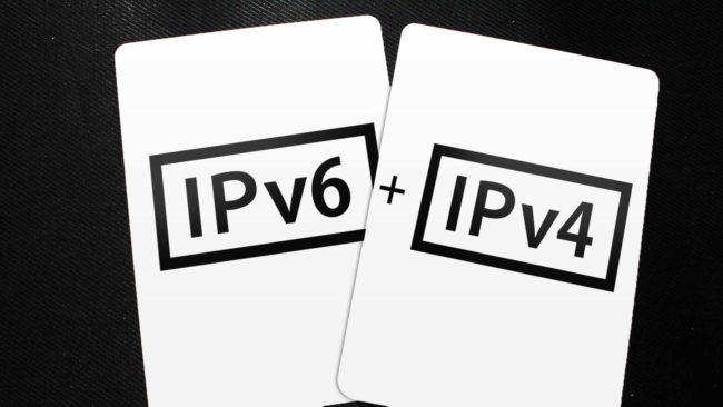 IPv6プラスとは? IPv6だけ使えればIPv4はいらない?